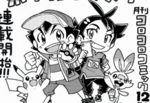 Nova série anime de Pokémon vai ter mangá