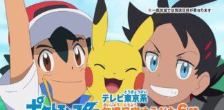 Novo trailer da nova série anime de Pokémon