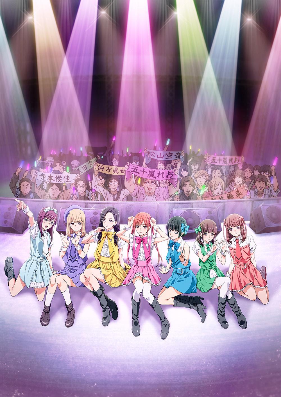 Nova imagem promocional de Oshi ga Budoukan Ittekuretara Shinu