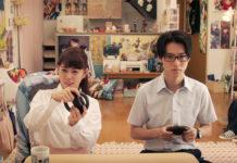Novo vídeo promocional do filme live-action de Otaku ni Koi wa Muzukashii