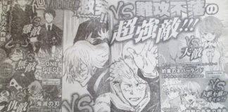 Poderá estar iminente o anúncio de um anime de Jujutsu Kaisen