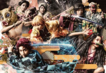 Poster da peça de teatro de Kimetsu no Yaiba