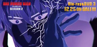 Primeiros 2 minutos do 3º OVA de One-Punch Man 2