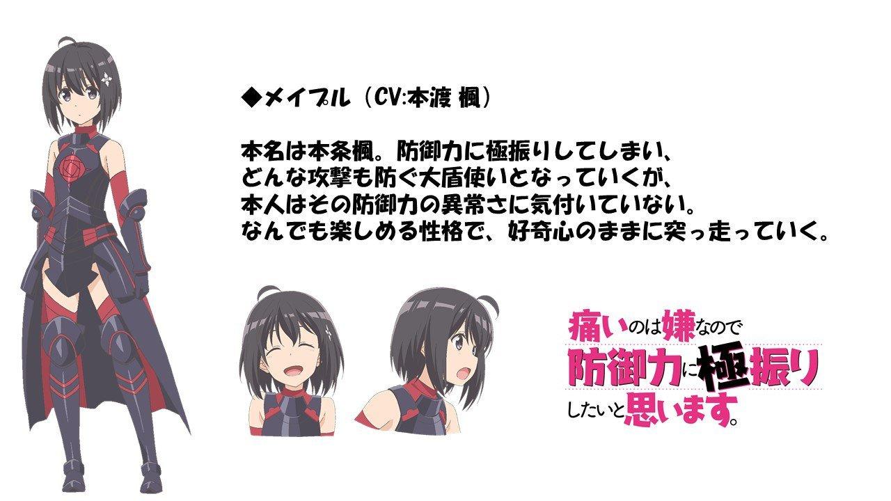 Kaede Hondo é Maple