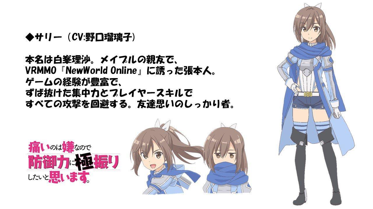 Ruriko Noguchi é Sally