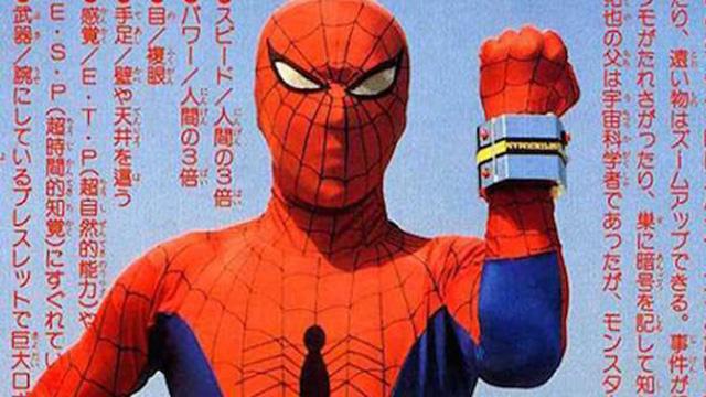 Spider-Man japonês no novo filme de Spider-Man: Into The Spider-Verse