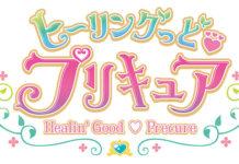 Toei Animation revela Healin' Good Precure
