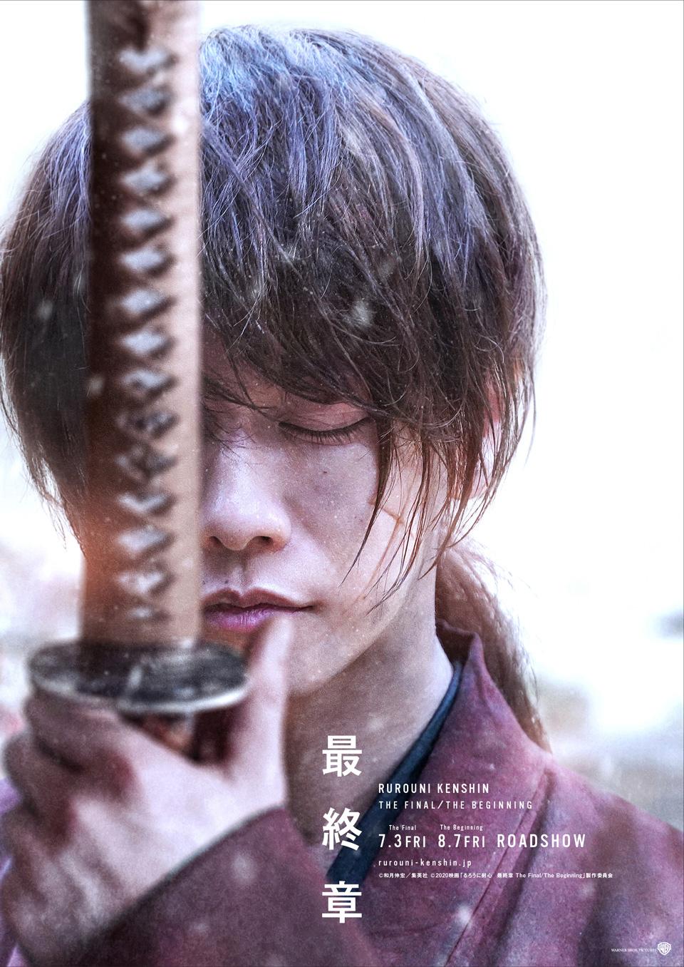 Imagem promocional dos últimos dois filmes live-action de Rurouni Kenshin