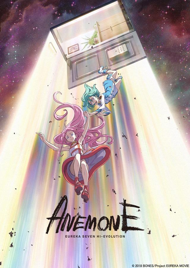 Imagem promocional de Eureka Seven Hi-Evolution