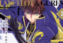 Code Geass: Lelouch of the Rebellion - Lancelot & Guren entrou no arco final