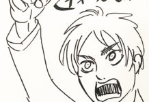 Criador de Attack on Titan quer terminar o mangá em 2020