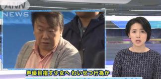 Estúdios Khara, Gainax Kyoto e Gaina respondem à prisão do presidente da Gainax, Maki Tomohiro