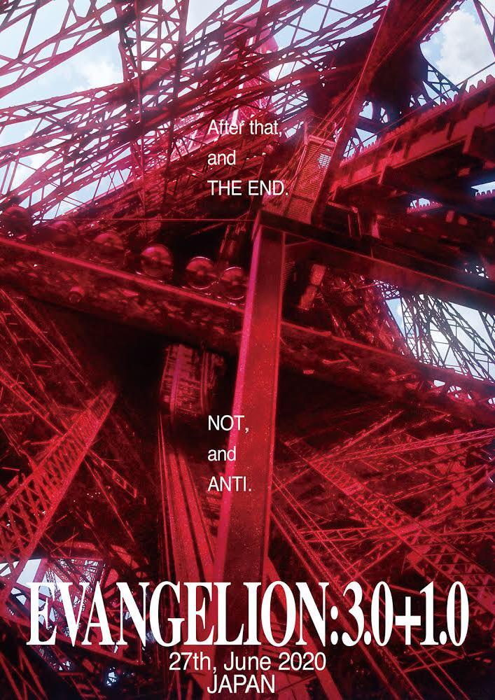 Poster de Evangelion: 3.0+1.0