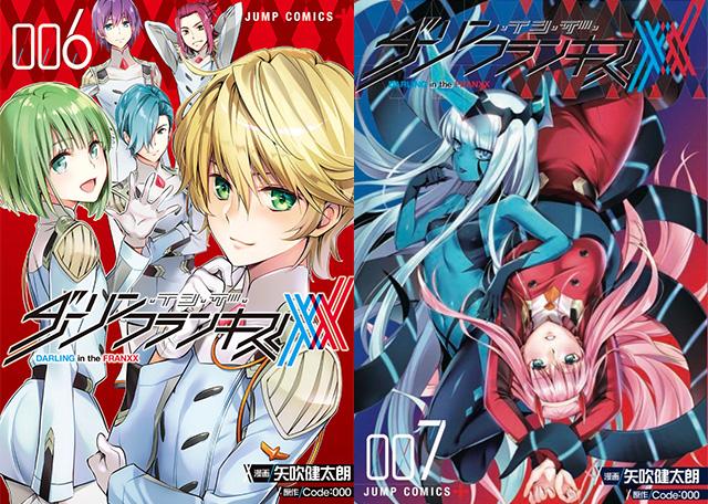 Capas dos volumes 6 e 7 de DARLING in the FRANXX