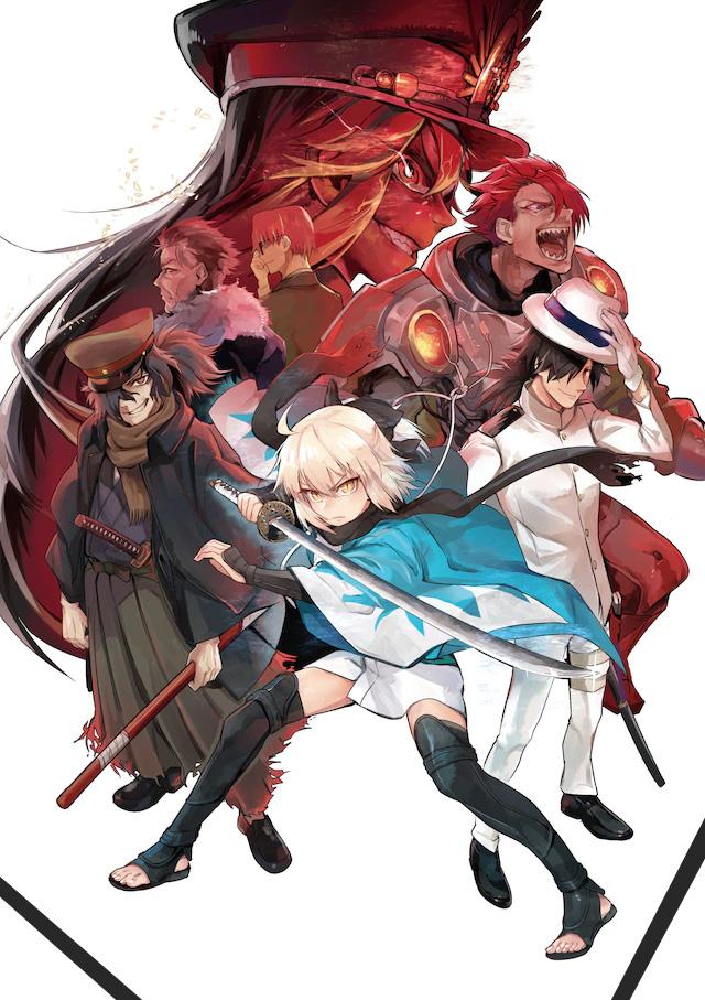 Imagem promocional de Fate/type Redline