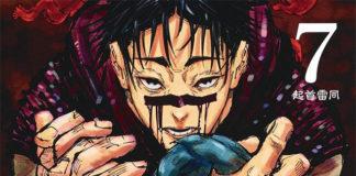 Já estão a ser feitas reimpressões dos volumes de Jujutsu Kaisen