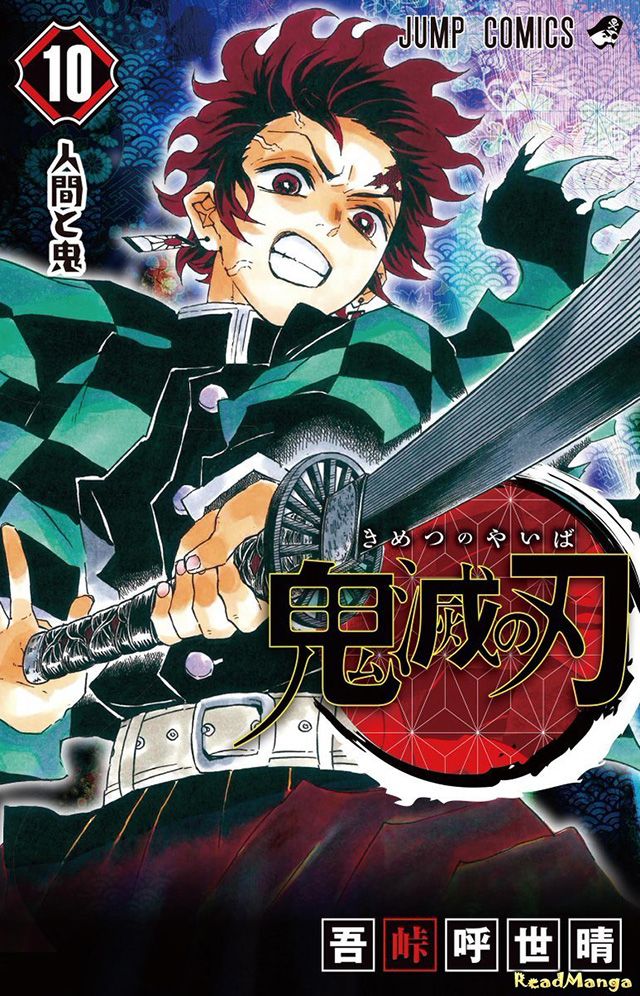 Capa do volume 10 de Kimetsu no Yaiba