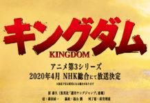 Kingdom 3 vai ser animado pelo Studio Signpost