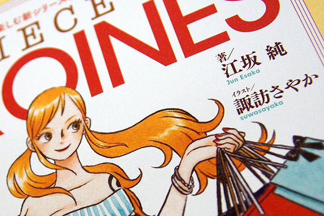 Mangá One Piece vai ter novel sobre Nami