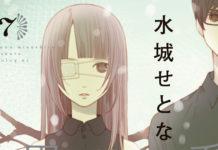Mangá Sekai de Ichiban, Ore ga ◯◯ entra em hiato