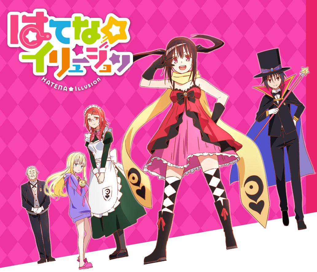 Nova imagem promocional de Hatena Illusion