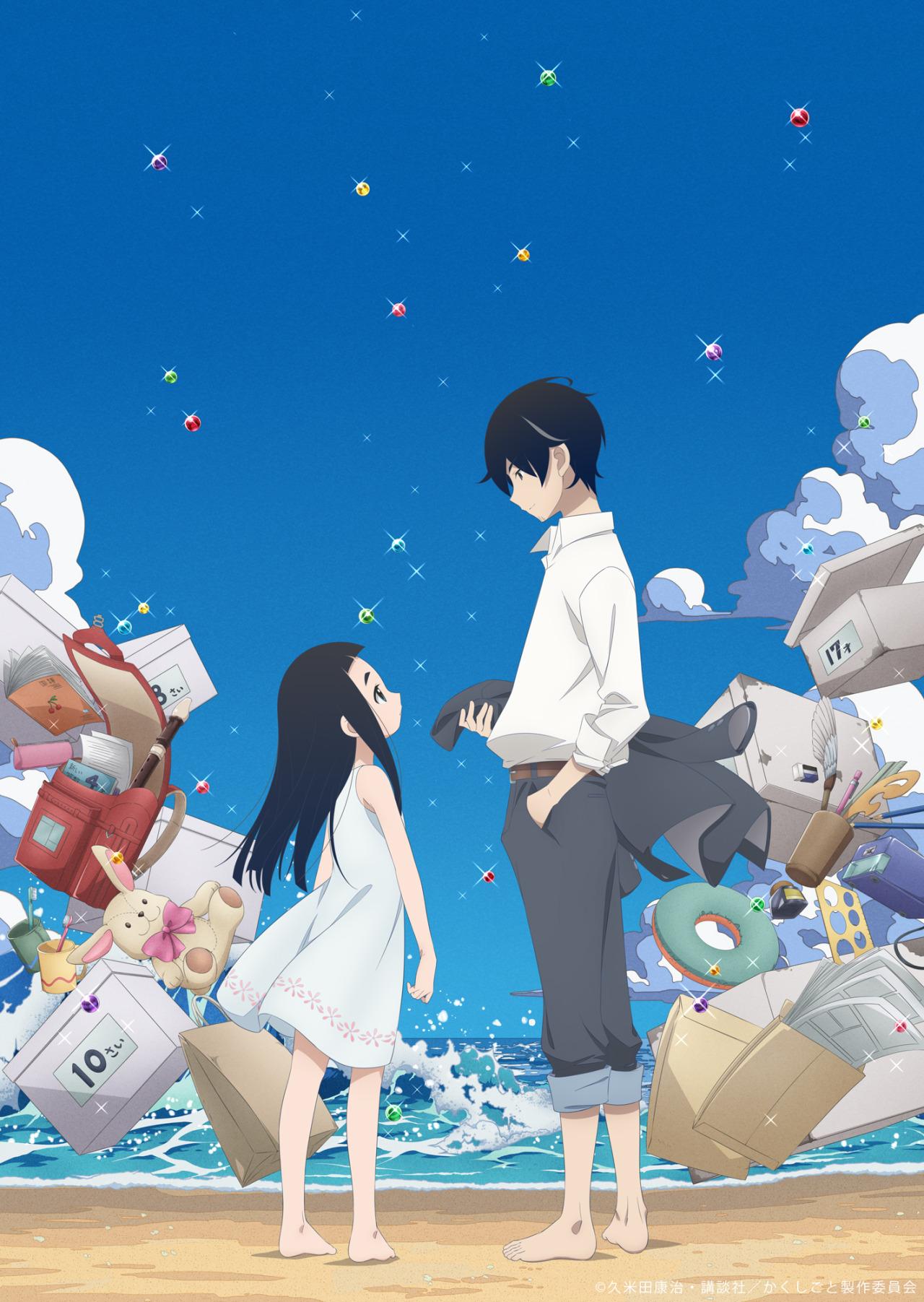 Nova imagem promocional de Kakushigoto
