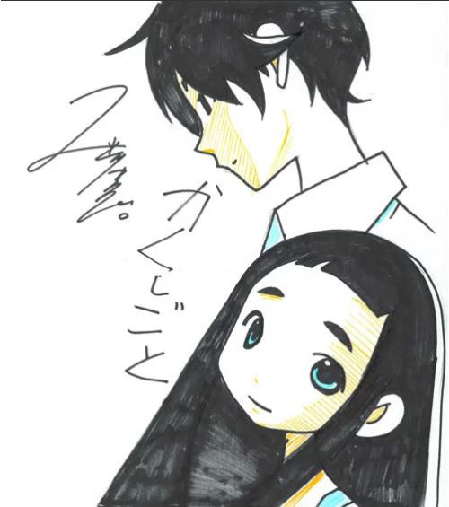 Ilustração de Kôji Kumeta a celebrar o anime