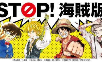Revisão da lei de direitos autorais do governo japonês permite Screenshots