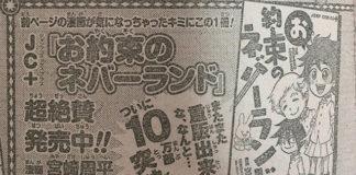 Spinoff de The Promised Neverland tem mais mais 100 mil cópias