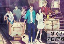 Trailer de Bokura no Nanokakan Sensou mistura animação com live-action