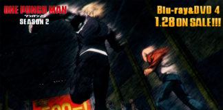 Trailer do 4º OVA de One-Punch Man 2
