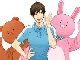 Uramichi Oniisan é série anime pelo Studio Blanc.