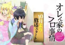 Último capítulo de Orenchi no Furo Jijou em Fevereiro