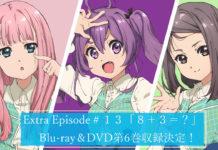 22/7 vai ter 6 volumes DVD/BD