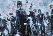Anunciado novo filme live-action de Touken Ranbu