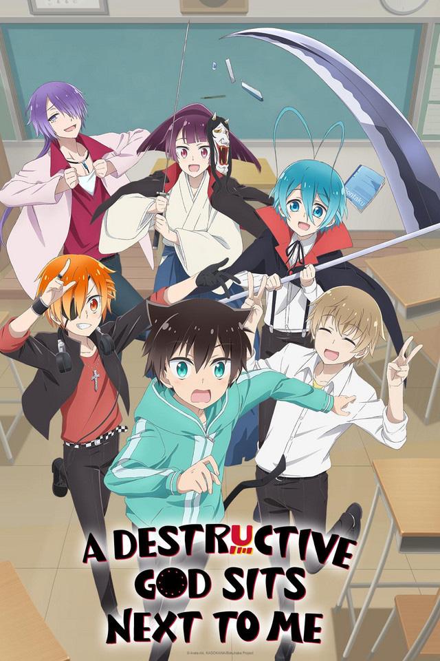 Imagem promocional de A Destructive God Sits Next to Me