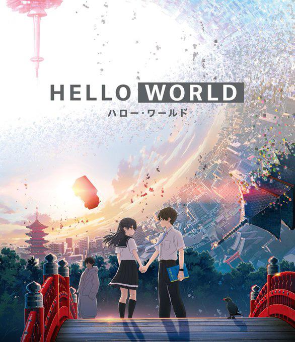 DVD/BD de Hello World já tem data de lançamento