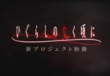 Elenco regressa para novo anime de Higurashi: When They Cry