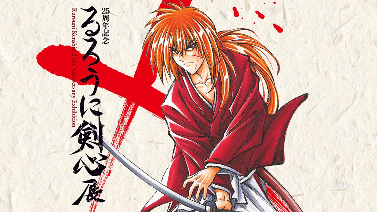 Imagem comemorativa dos 25 anos de Rurouni Kenshin (Samurai X)