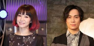 LiSA e o ator Tatsuhisa Suzuki anunciam casamento