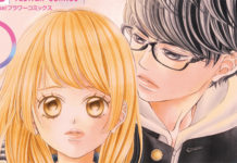 Mangá Niji, Lean on Me termina no 9º volume