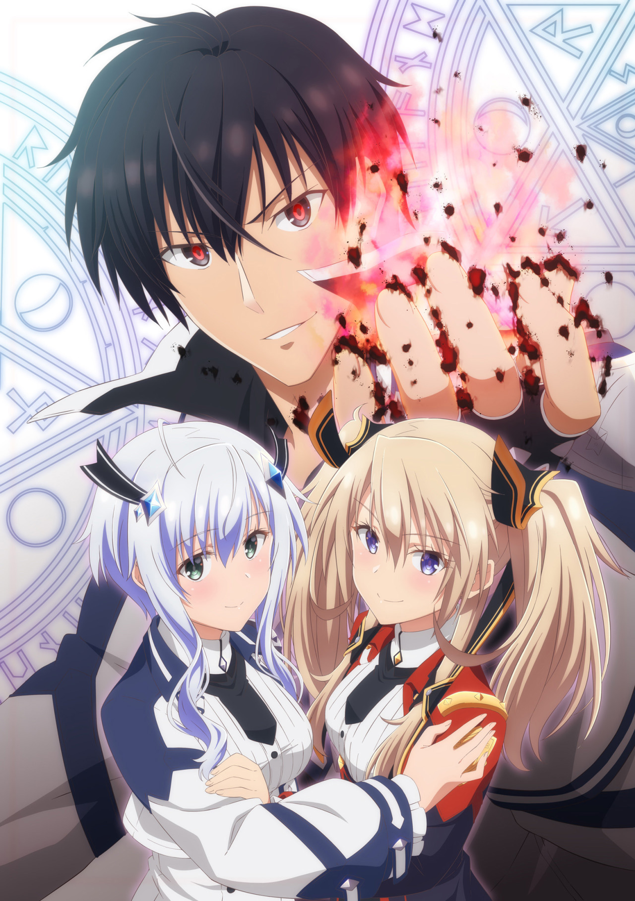 Imagem promocional de Maou Gakuin no Futekigousha (The Misfit of Demon King Academy)