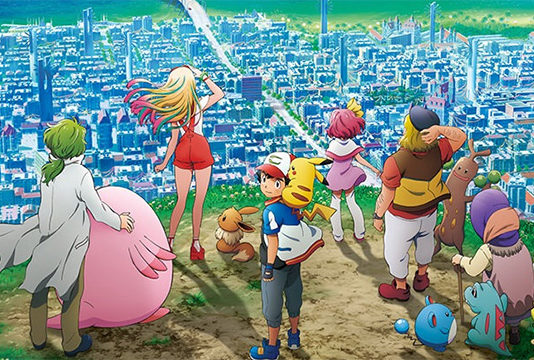 Pokémon the Movie: Power of Us na Netflix