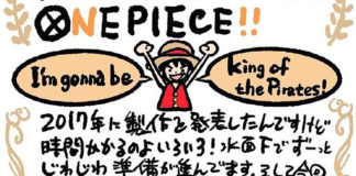 Série live-action de One Piece na Netflix vai ter 10 episódios