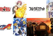 TV Tokyo lança canal de youtube dedicado a anime