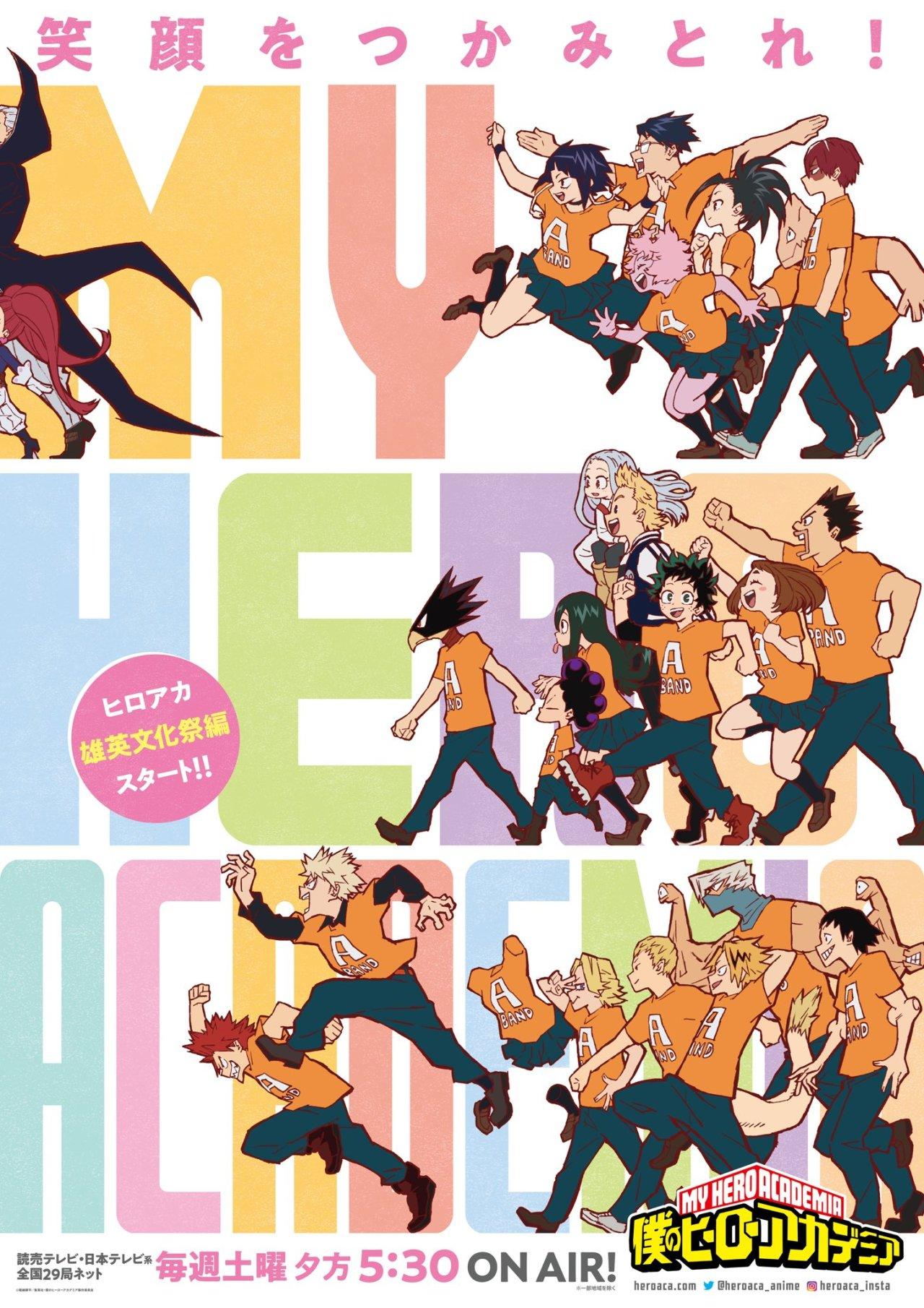Imagem promocional do arco Cultural Festival de My Hero Academia