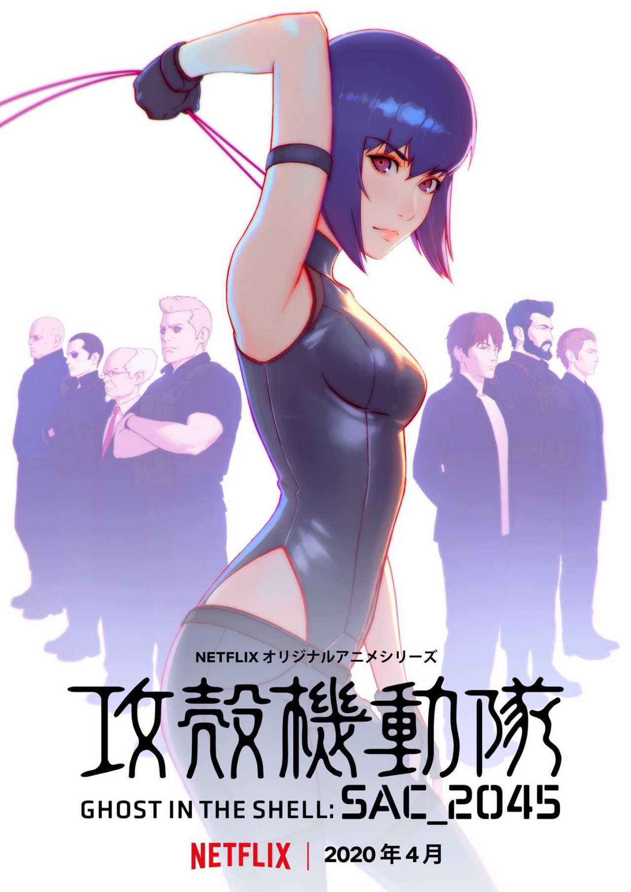 Imagem promocional de Ghost in the Shell: SAC_2045
