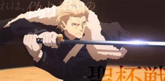 Vídeo promocional de Fate/strange Fake