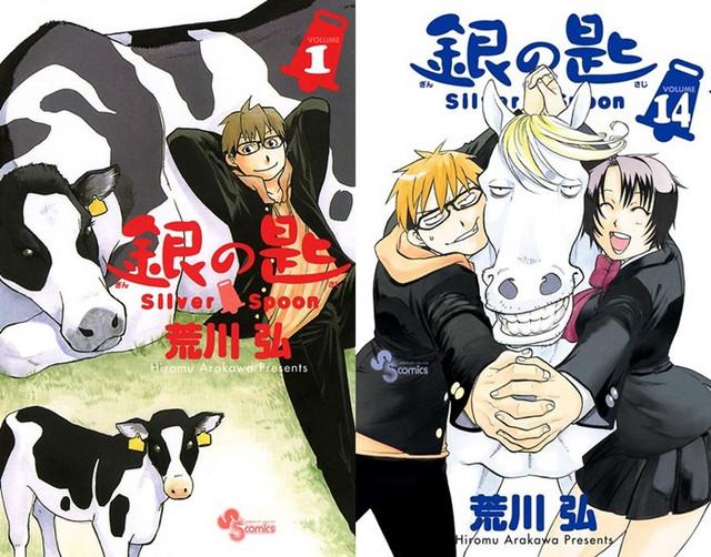 Capas dos volumes 1 e 14 de Silver Spoon