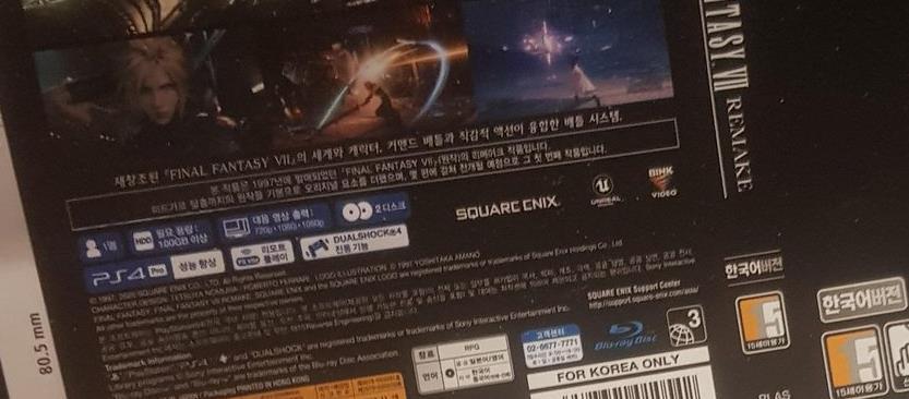 Vão precisar de 100 GB para Final Fantasy VII Remake